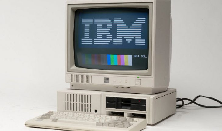 How to reset BIOS password in IBM computers - Mighty Guide